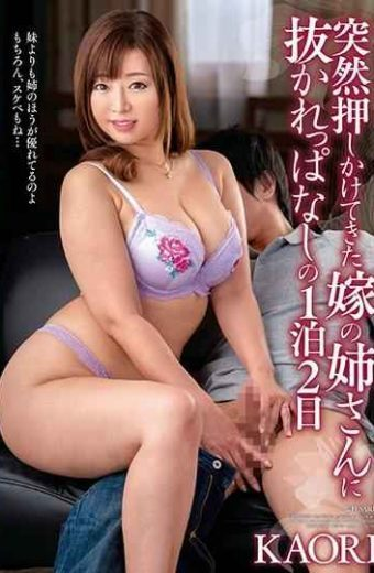 VENU-839 My Wife&#039s Big Sister Suddenly Showed Up At My Door And Milked Me Dry For 2 Days And a Night. KAORI