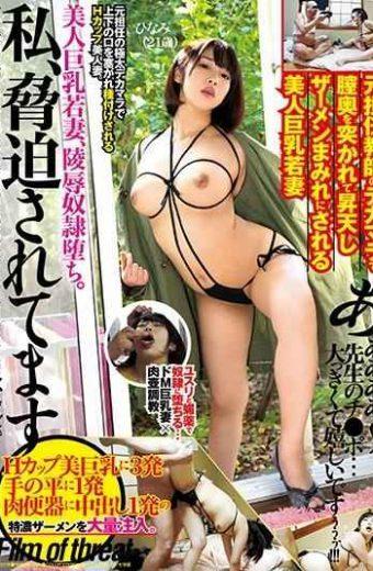 YST-176 I Am Intimidated Himami Yumeizaki