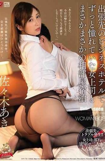 JUY-726 A Woman Who Has Long Been Longing For A Business Hotel On A Business Trip