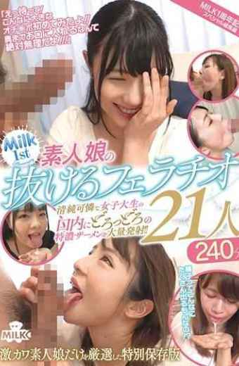 MILK-041 MILK 1st Anniversary Special Summary Blowjob 21 Men Out Of Amateur Girls 240 Minutes