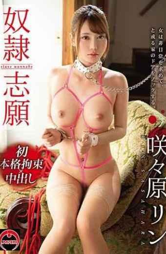 TKI-094 Slave Volunteer 12 First Full Restraint  Cream Pies Saki Gen Rin
