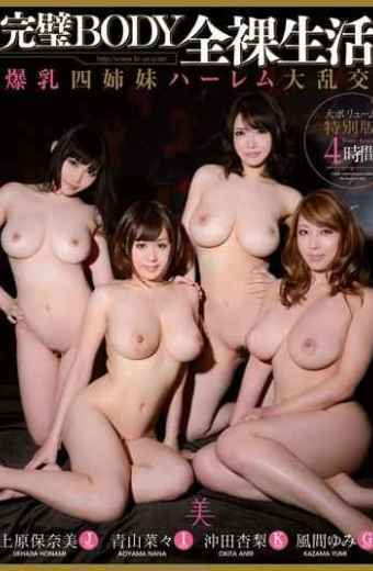 BID-042 Yumi Kazama Pear Apricot Okita Honami Uehara Nana Aoyama Big Four Sisters Living Naked Gangbang Harlem Perfect BODY