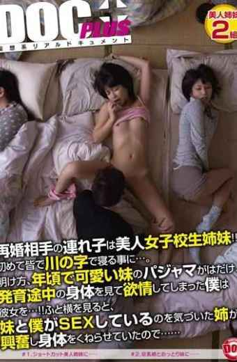 RTP-020 Previous Marriage Of Remarriage Opponent Beauty School Girls Sisters! !Decided To Sleep In The Character Of The River At All … For The First Time.I The Dawn Pajamas Sister Is Cute At Around Hadake You Have Already Lust To See The Body Of The Growth Middle Her …! !If You Look At The Side Suddenly … My Sister And I Noticed My Sister Are You SEX Is Because I Wiggle Your Body As You Excited