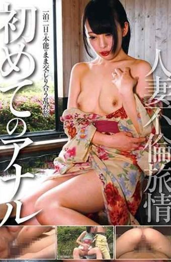 WA-353 Married Wife Misunderstanding Traveling First Anal