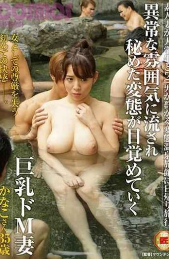 HAWA-165 Amateur Wife Gathers College Students And Crocodile Group Of Crocodiles On A Daytrip Hot Springs Ryokan Day Trip Traveled By An Unusual Atmosphere Hidden Transformation Awakens Big Breasts M Wife Kanako 35 Years Old