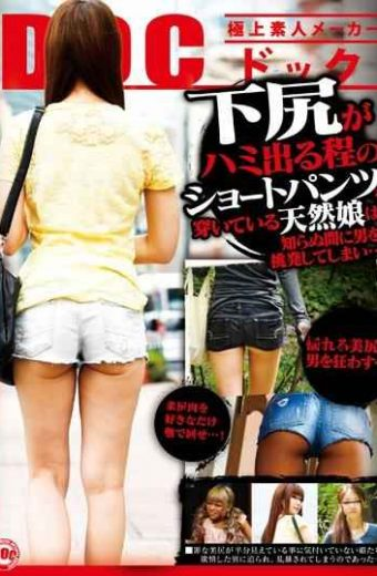 RDT-155 Natural Daughter Wears Shorts Under Ass Is About To Be Crowded Out Would Provoke A Man Insidiously …