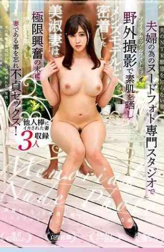 WA-393 Fake couple photo session at a nude photo expert studio for my wife and married couple