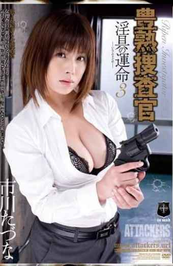 ATID-204 The Fate Of Three Rein Ichikawa Slutty Tools Investigator Abundant Harvest