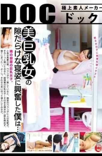 RDT-159 I Was Excited About The Sleeping Form Of Favorite Full Of Tits Woman …