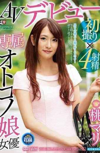 TCD-211 AV Debut First Shot  4 Ejaculation Exclusive Otookono Girl Actress Peach Mali