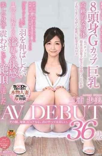 SDNM-181 Its Face Body Pure Heart.All Of You Are Beautiful. Ayumi Miura 36 Years Old AV DEBUT