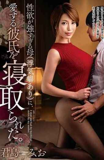 VEC-342 My Mother Who Has Too Strong Sexual Desire with Flotation Habit Took My Loving Boyfriend Down. Kimishima Mio