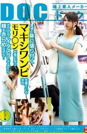 RDT-161 Mori  Emissions Of A Woman Wearing A Maxi Dress Which Sticks To The Body In The Summer Is In The Mood If You Try To Prank CasuallyWhile Blushed …