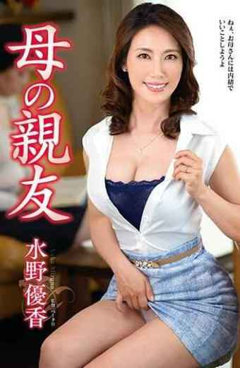 VEC-343 Mother's Best Friend Mizuno Yuka