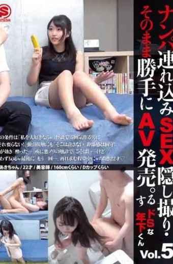 SNTR-005 Nanpa Brought In SEX Secret Shooting  AV Release On Its Own.Do You S Senior Citizen 5