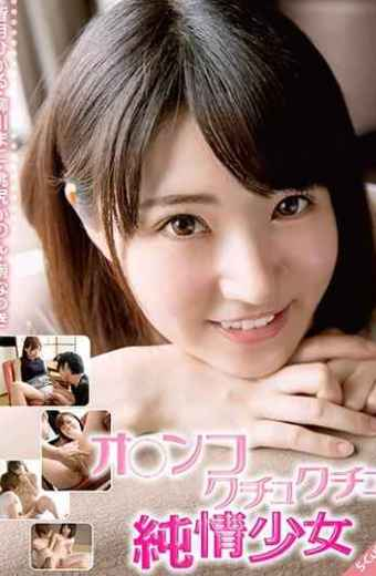 SQTE-241 Girls Love Girl