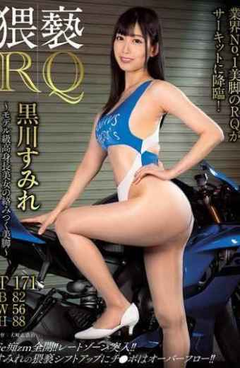 NAKA-018 Obscene RQ Model Class High Tall Beautiful Women's Tangled Legs Kurokawa Sumire
