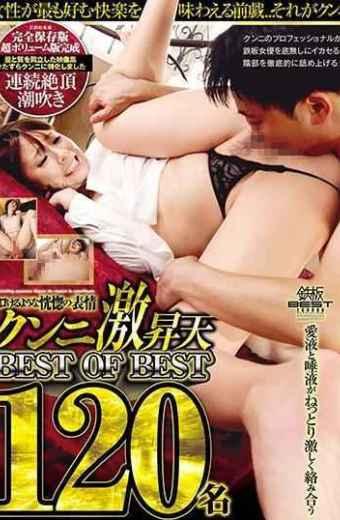 TOMN-169 120 People Ecstatic Expression Like Toru Kuni Ascending Ascension BEST OF BEST