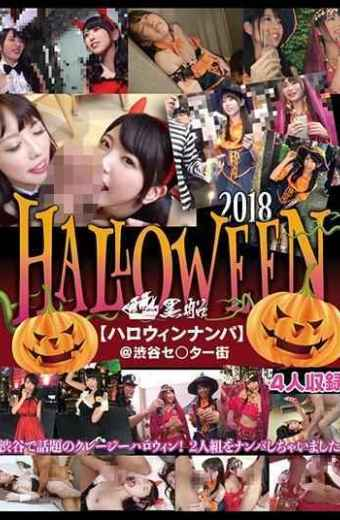 KFNE-006 Halloween Nanpa