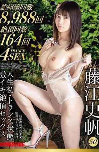 ABP-834 First Time In My Life  Trance Condition Fast Iki Cum Sex 50 Full Body Rebellion Cramps Cum!Rampage Milk! Fujie Fumiho