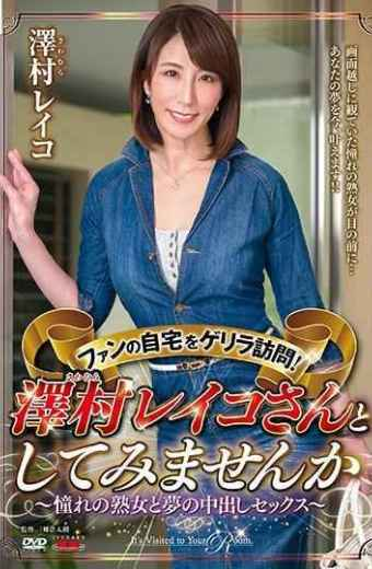 EUUD-29 Visit Guerrilla Home Of The Fans!Why Do Not You Wish To Be Sawamura Reiko  Mature Woman With Longing And Cumshot Sex With A Dream  Reiko Sawamura Honami Takasaka Mimi Takasaka