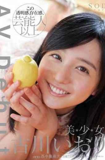 STAR-380 Iori Furukawa AV Debut