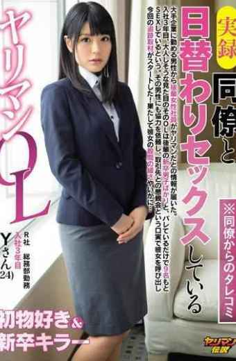 YRMN-026 Bimbo OL Y Who Are Based Colleagues And Daily Sex
