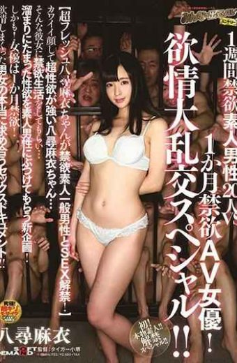 SDEN-045 1 Week Abstinence Amateur Male 20 People Vs 1 Month Abstinence AV Actress!Lusts Oshika Special! !Mai Yashiro