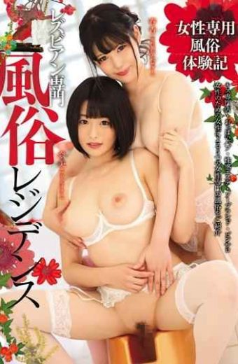 BBAN-222 Female Exclusive Experiencing Experience Lesbians Special Customs Residence