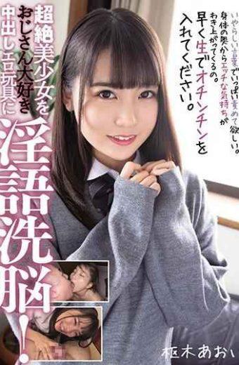 MUDR-069 I Love My Girlfriend Transcending Beautiful Cumshot Creampie Brainwashing On Toys! Aki Kuraki