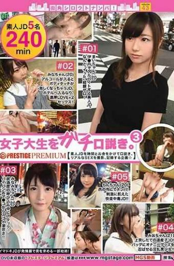 MGT-068 Street Corner Shoots Nanpa! Vol.43 Gossip Lecture On Female College Students.3