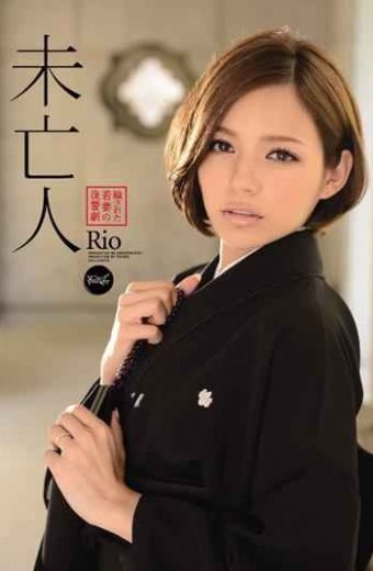 IPZ-250 Revenge Of Rio Young Wife Was Kitana-sa Widow