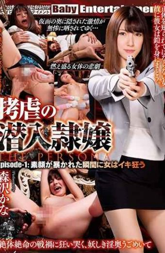 DGYA-001 Episode-1 The Woman Is Crazy At The Moment The Real Face Is Revealed Morisawa Kana