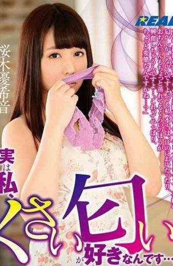 XRW-653 To Tell The Truth I Like The Smell Of Smell. Sakuragi Yuuki Sound