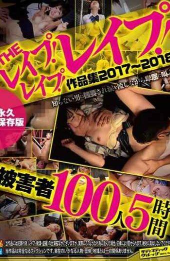SVOMN-121 THE Rape!rape!rape!Work Collection 2017  2018 Victim 100 People 5 Hours Permanent Storage Version