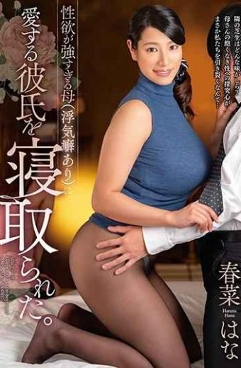 VEC-351 My Mother Whose Sexual Desire Is Too Strong with Flotilla Habit Was Brought To Sleep With Her Loving Boyfriend. Hana Haruna