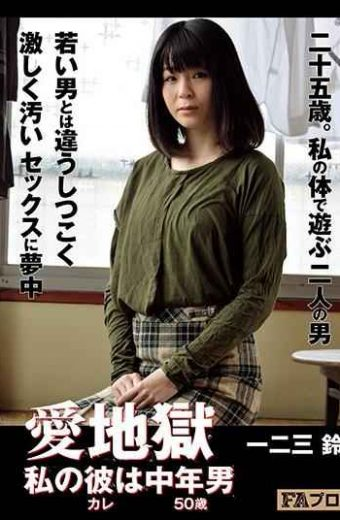 HOKS-019 My Love Hell Kale Is A Middle-aged Man 50 Years Old Ichinosuke