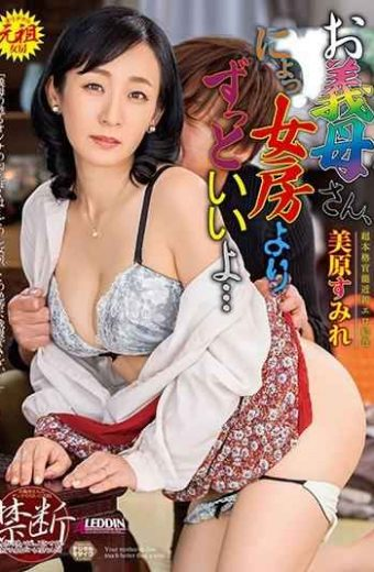 SPRD-1117 Your Mother-in-law Much Better Than A Wife  Mihara Sumire