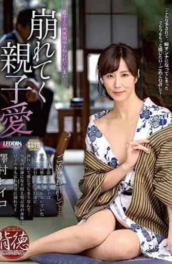 SPRD-1118 Collapse Parent And Child Love Sawamura Reiko
