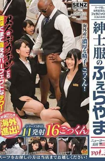 SDDE-574 Female Employee Blowjob Cum Swallowing Suits Are Popular Shop Men's Clothes Furayama New York Branch 3