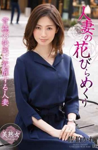 MYBA-008 Married Wife's Flower Petal Turning Saeki Okayama