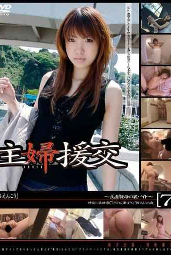 GS-248 Bytes To The Back Of The Dutiful Wife And Devoted Mother – Compensated Dating Housewife 7