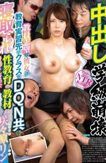 MKON-006 Crazy Class School Collapse She Is A Student At Her Teaching Practice Class In DQN And She Was Taken Down As A Teaching Material For Sexuality Education Sakihara Rin