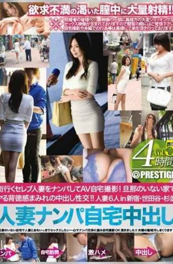 AFS-008 AV Home Shooting In Nampa Celebrity Married Woman That City Go Fuck Cum At Home Without