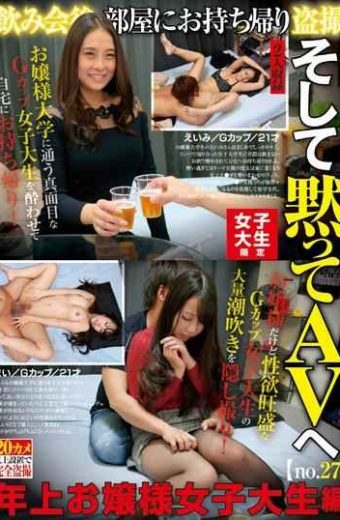 AKID-063 Girls' College Student Limited Drinking Party Take It Home And Take It Voyeur And Silence