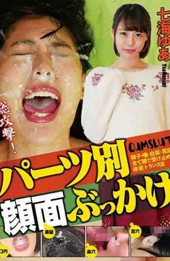 NEO-678 Facial Bukkake By Parts Party Nanae