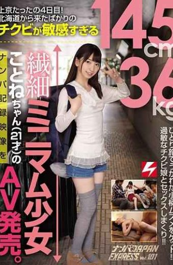 NNPJ-332 Only The 4th Day In Tokyo! 14kcm 36kg Delicate Minimal Girl That Is Just Too Sensitive From Hokkaido Is Too Sensitive AV Release Of The Nanpa Recorded Image Of The Girl Ne-chan 21 Years Old. Nampa Japan EXPRESS Vol.101