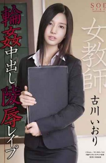 STAR-469 Rape Rape Out Furukawa Iori Female Teacher In Gangbang