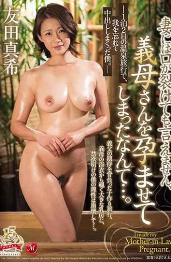 JUY-799 Even If My Mouth Is Torn To My Wife I Can Not Say It I Got Mother – In – Law 's Impregnation …. A Meal Who Forgotten Me For Vaginal Cum Shot With Me For A Hot-spring Trip Of Two Nights. – Yuka Oshima