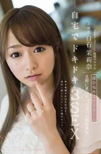 STAR-471 Entertainer Shiraishi Mari Nana Shooting Location Pounding 3SEX Can Not Excuse You Find To My Husband At Home … Home